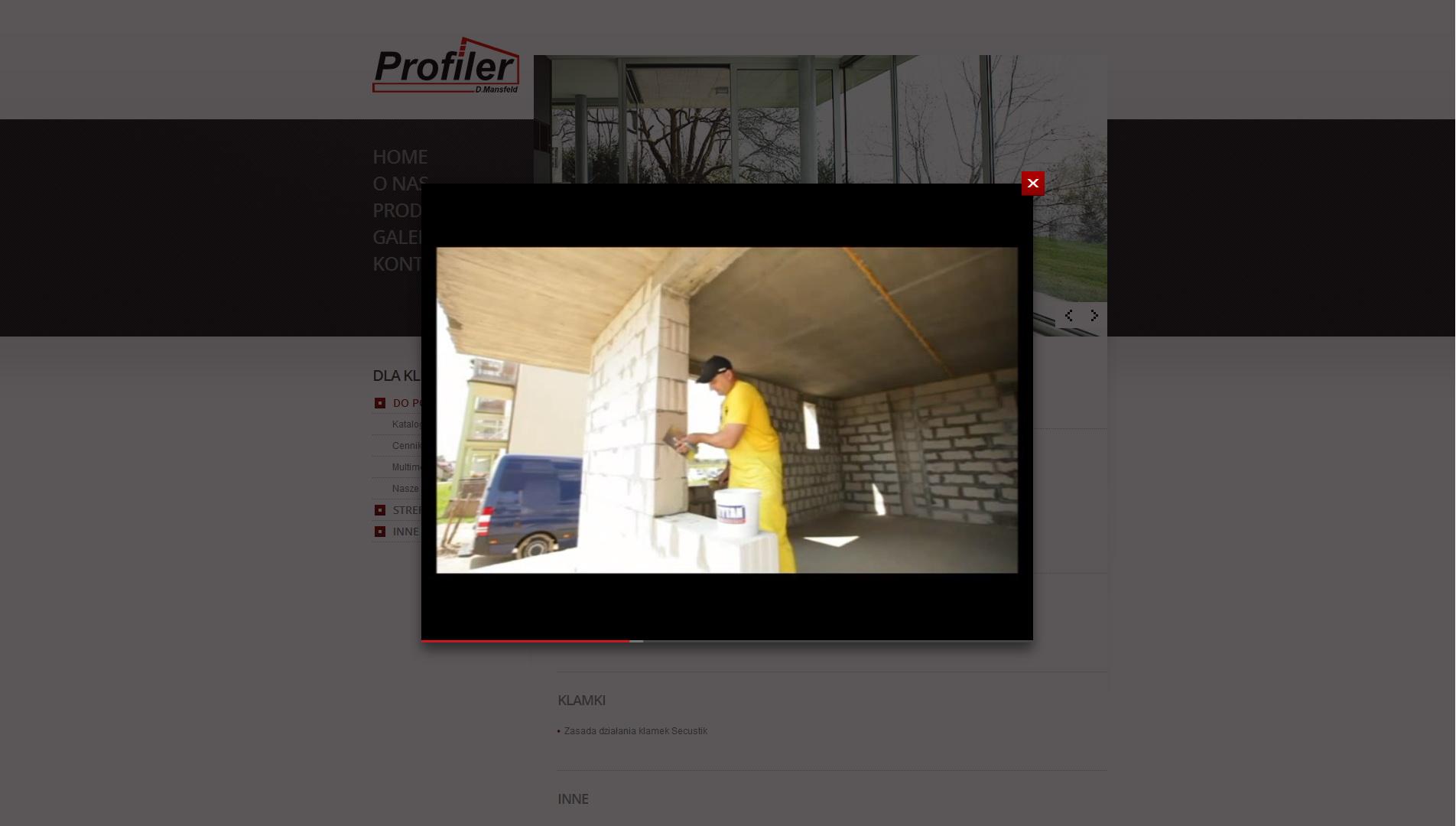profiler5