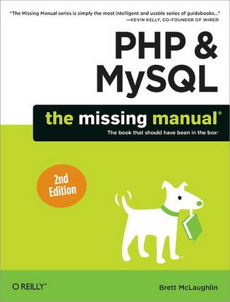 PHP i MySQL książka